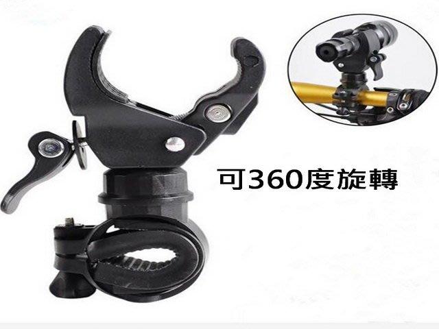 買5送1 腳踏車 自行車 燈座 燈夾 大型燈夾 萬用多功能 360度旋轉
