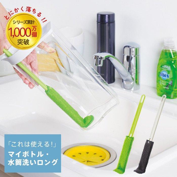 [霜兔小舖]日本代購 日本製 2019 新色上市 Marna L型超細纖維 洗瓶刷 35 cm  K-476