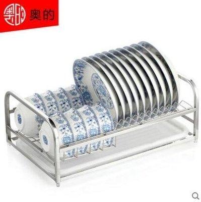 【家居優品】新款加厚304不銹鋼廚房單層碗架瀝水架(主圖碗架)