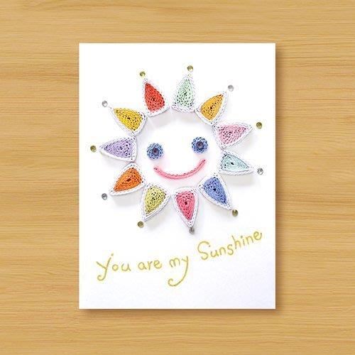 【Dino小恐龍:手創館】手工捲紙卡片:You are my sunshine _A(情人卡、感謝卡、母親卡、父親卡)