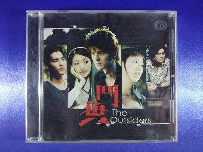 //Dream 翔// 現貨 鬥魚電視原聲帶 CD_F.I.R. Jenny Yang 郭品超 蔡琴 安以軒 唱片