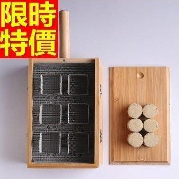 艾草針灸盒 艾灸器具-竹製六孔盒隨身灸盒溫多功能65j18[獨家進口][米蘭精品]