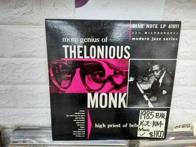 blue note more genius of thelonious 1985日版 爵士黑膠