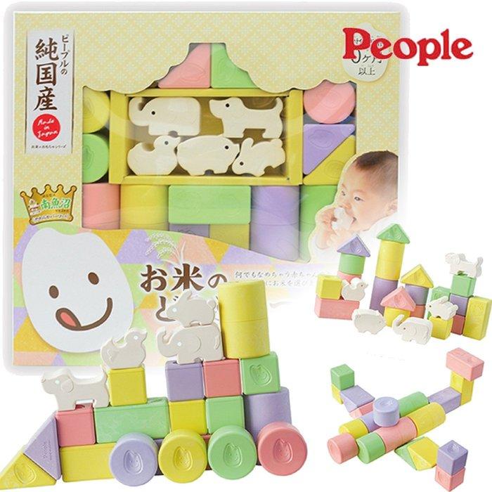 People 米 手搖鈴 固齒器 彩色米的動物積木組合 彩色米積木 §小豆芽§ 日本People 彩色米的動物積木組合