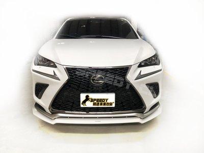 Lexus 19~20 小改款  NX200T NX300H Art 碳纖維 carbon 前下巴 實車