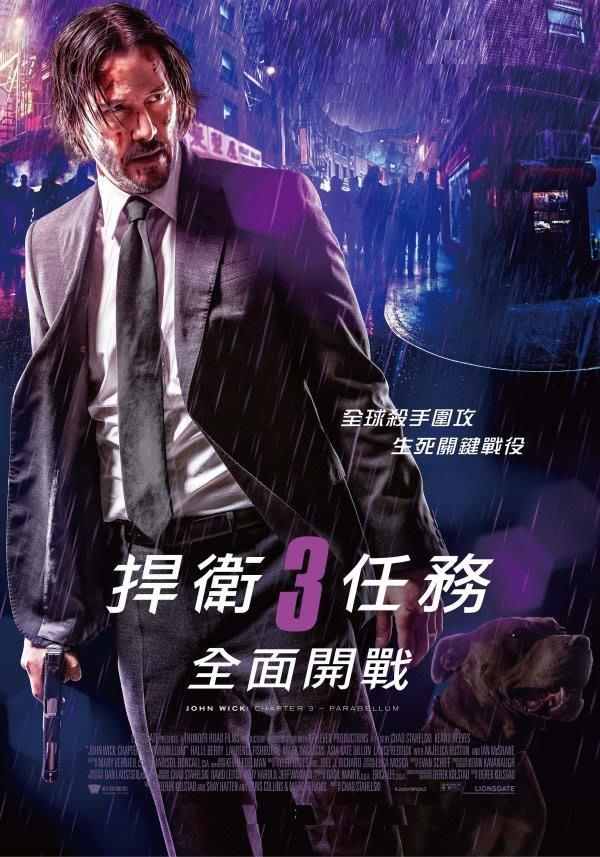 電影現貨《捍衛任務3:全面開戰/疾速追殺3/疾速備戰  John Wick: Chapter 3》