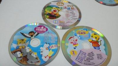 紫色小館-63-2--------小朋友巧連智{幼幼.中.大班生適用}2001.2.2005.2.2006.4