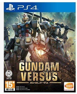 ps4遊戲PS4游戲二手  高達VS 高達VS VERSUS 高達對決 中文 現貨即發