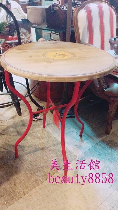 美生活館 全新 鄉村工業風格 零碼出清 單桌特賣 木桌面鐵管腳 原價 3980 元 單一價 1980元 喜歡請早訂購