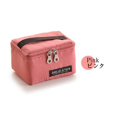 日本 Delicatus 粉紅色帆布 保溫 保冷 三文治 迷你 手提袋 ($120 包順豐)