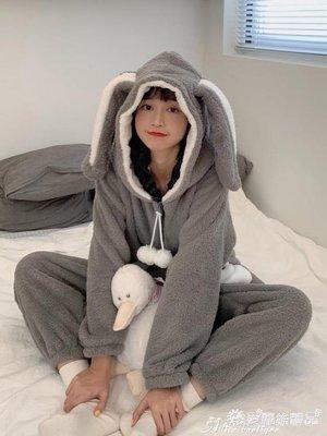 連體睡衣 2020年新款冬季珊瑚絨連體睡衣女秋冬可愛一體式兔子動物睡袍女冬 愛麗絲