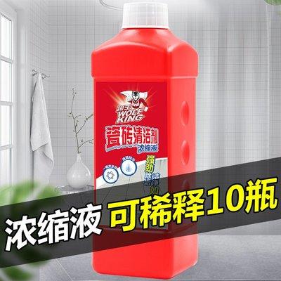 (優尚)濃縮瓷磚清潔劑強力去污家用草酸除垢衛生間廁所馬桶清洗劑除水泥