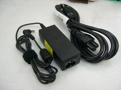 小筆電變壓器HIPRO HP-A0301R3 30W 19V 1.58A ACER ASPIRE ONE 充電器 電源線