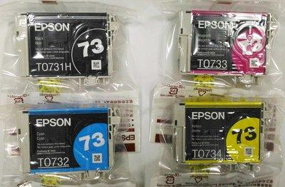 訊可 Epson 原廠裸裝墨水匣 73 適用C79/C90/CX3900/CX4900/CX5500/CX5900