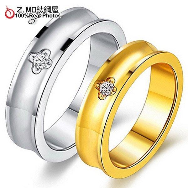 情侶對戒指 Z.MO鈦鋼屋 情侶戒指 花朵戒指 白鋼戒指 花朵對戒 情人節 曲線 生日 刻字【BKY493】單個價