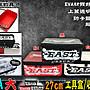 【來來釣具量販店】EVA  大  27cm 工具盒/ 置...