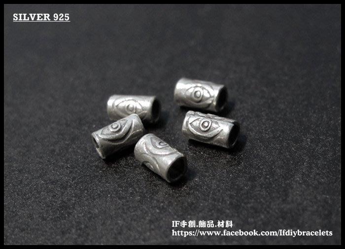 進口 泰銀 950 純銀 TCM0381 手工銀 預知之眼連結 5入/組 連接 飾品 配件 手創 DIY 手鍊 蠟線