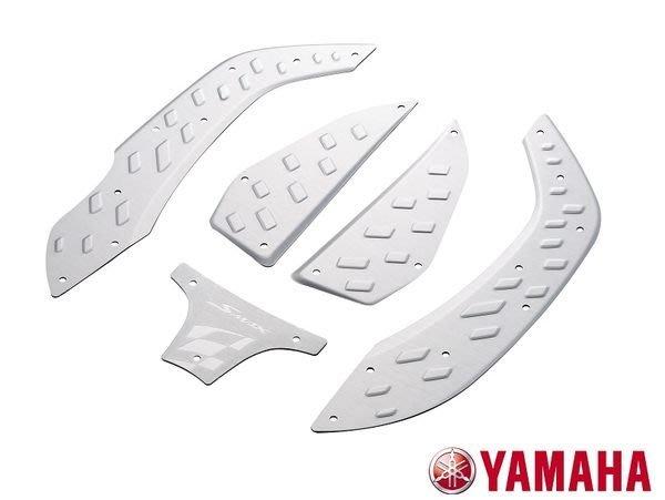 【車輪屋】YAMAHA 山葉原廠精品 魔多堂 SMAX S-MAX 155 金屬置腳踏墊 鋁合金腳踏板 特價$1900