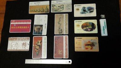 銘馨易拍重生網 106TCA3 早期  中華電信及交通部電信總局 各式電話卡、IC電話卡 11個一標 保存如圖 特價讓藏