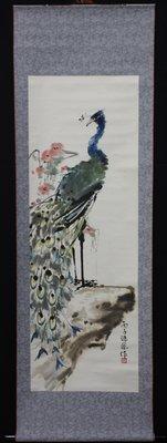 曬圖坊-純手繪-孔雀圖-水墨畫-山水畫-花鳥畫-書法-掛軸--672
