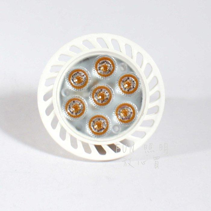 附發票 有保障 LED 8W MR16 杯燈 七眼 更明亮 直接電壓 AC 110V-220V 不需搭配安定器 另有5W