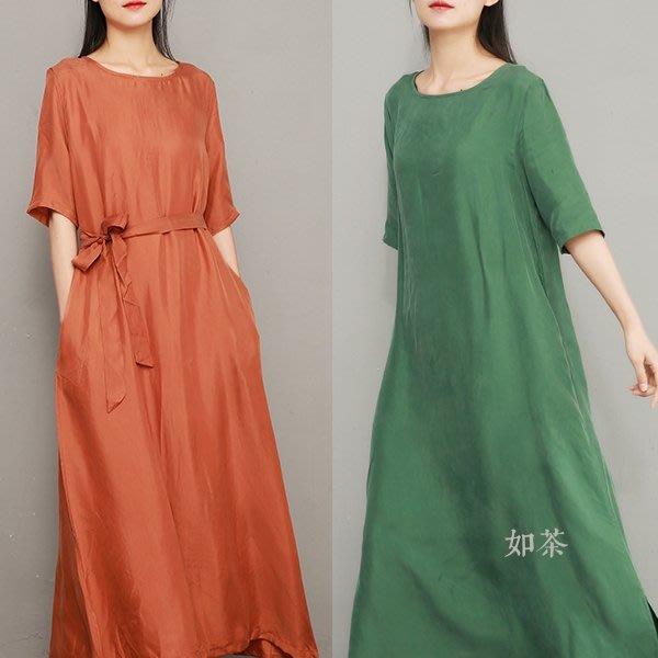 【如茶】寬鬆銅氨絲長款圓領連衣裙連身裙洋裝 多色