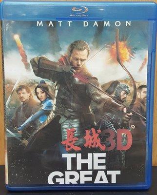 二手BD/DVD專賣店【長城 3D+2D】台灣正版二手藍光光碟