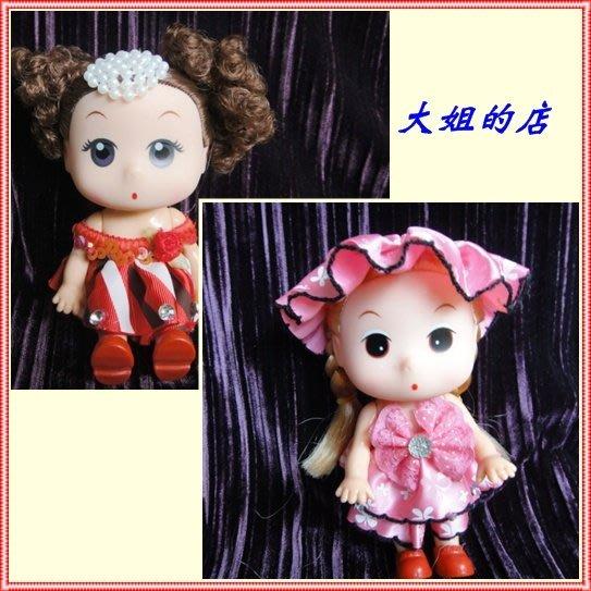 *大姐的店*全新粉紅裙、紅裙娃娃、包包吊飾、車子吊飾 可愛、討喜。