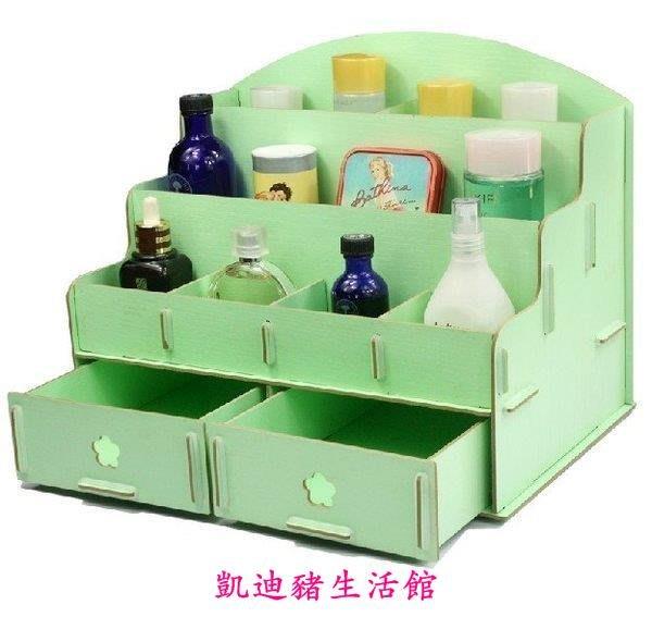 【凱迪豬生活館】韓國版 時尚桌面木質化妝品收納盒 收納架 雜物盒整理架KTZ-200896