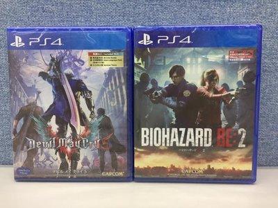特價 全新 PS4 Devil May Cry 5 惡魔獵人 DMC Resident Evil 2 Biohazard RE: 2 生化危機 中英日文版