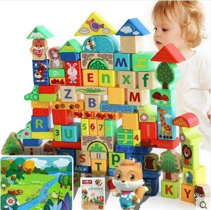 『格倫雅品』三只松鼠嬰幼兒童大積木制男孩女寶寶益智玩具1-2周歲4-5-3-6周歲