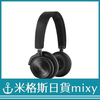 日本 B&O PLAY Beoplay H8 無線 耳罩式耳機 高音質 AAC 密閉型 黑色【米格斯日貨mixy】