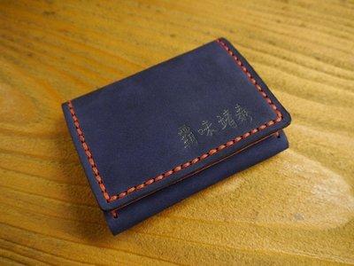 (KH手工皮件)全牛皮訂製信用卡.名片.證件.悠遊卡皆可收納皮套有厚度名片可放20~30張.可燙字配色自選