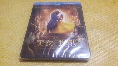 全新市售《美女與野獸:真人版》3D+2D雙碟限定版藍光BD-得利公司貨
