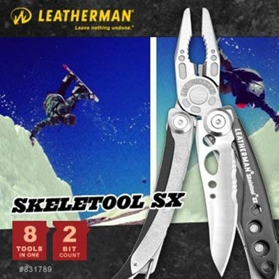 Leatherman SKELETOOL SX 工具鉗#831789(尼龍套)【AH13114】   99愛買