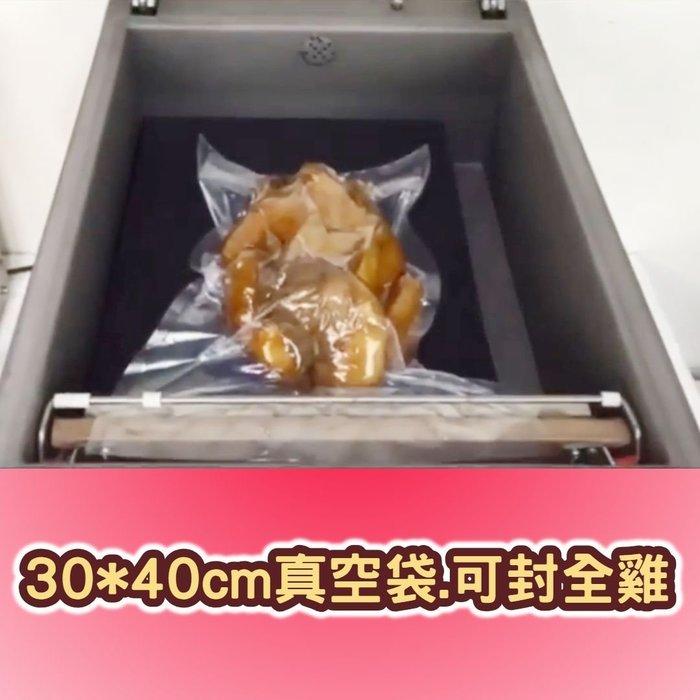 ㊣創傑CJ-310T 真空機*真空室 (全深215mm)德國元件幫浦*台灣組裝*網紋真空機定量機分裝機印字機液體充填機