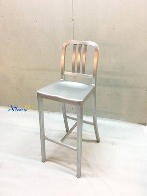 【挑椅子】LOFT 工業風 NAVY ...