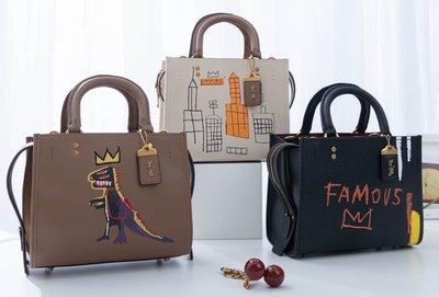 ㊣國際品牌COACH庫㊣美國代購COACH 0307 6887 6889 【2件免運】Basquiat系列手袋 手提包