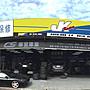 JK Racing 精品 LUXGEN U6 後下扭力拉桿