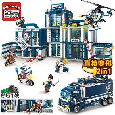 啟蒙積木兼容樂高城市警察局系列兒童拼裝男孩子玩具行動特警總部