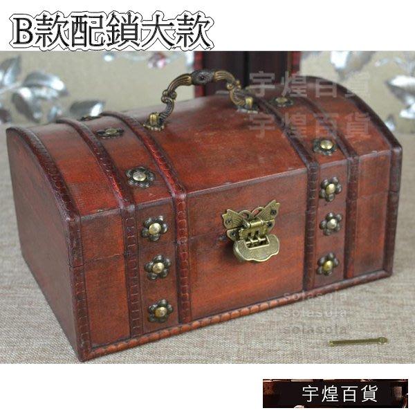 《宇煌》復古創意裝飾家居木盒道具仿古梅花桌面古典收納B款配鎖大款_aBHM