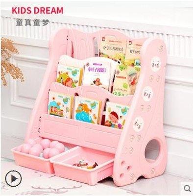 兒童書架寶寶簡易書櫃小孩家用落地繪本架幼兒園圖書架書報架 LX