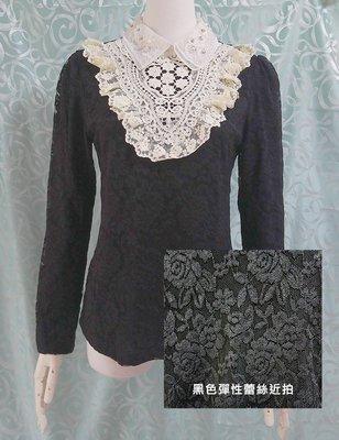 ~就是愛公主~黑色滿版華麗風蕾絲尖領水鑽氣質襯衫