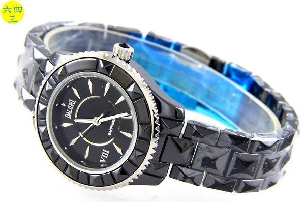 (六四三精品)錶徑3.3公分,高硬度高檔陶瓷錶殼及立體陶瓷錶帶,黑色精準錶!