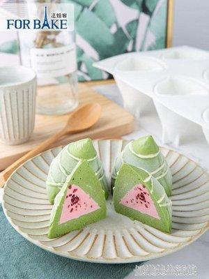 法焙客粽子端午節硅膠慕斯蛋糕6連法式冰激淋雪糕磨具 烘焙模具YLMS17996