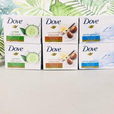 沒有名字的香水店? Dove 多芬 乳霜香皂 100G*4 原味/乳油木果/磨砂/粉紅玫瑰/黃瓜綠茶/椰奶/石榴+馬鞭草