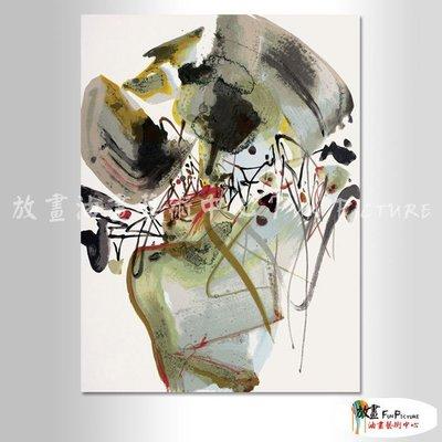 【放畫藝術】名家抽象123 純手繪 油畫 直幅 褐灰 中性色系 無框畫 名畫 色塊 現代抽象 近代名家 大師作品