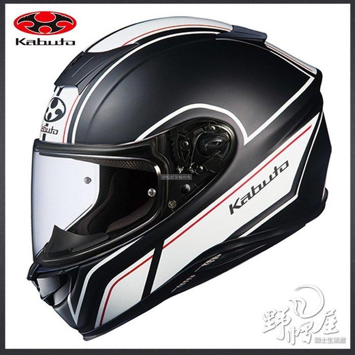 三重《野帽屋》OGK Kabuto AEROBLADE-5 空氣刀5 全罩 安全帽 2018花色。SMART 黑/白