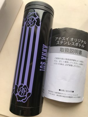 全新日本真品 Anna Sui 經典紫色玫瑰 冷熱 不繡鋼保溫瓶 保溫杯