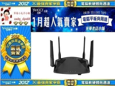 【35年連鎖老店】D-Link 友訊 DIR-X1860 AX1800 Wi-Fi 6 雙頻無線路由器有發票/缺貨